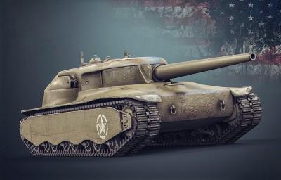 ЛБЗ 1: Т28 Concept